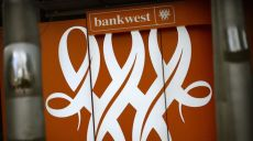 Banking royal commission: Inquiry rejects customer default claims over Commonwealth Bank's $2.1b Bankwest buy